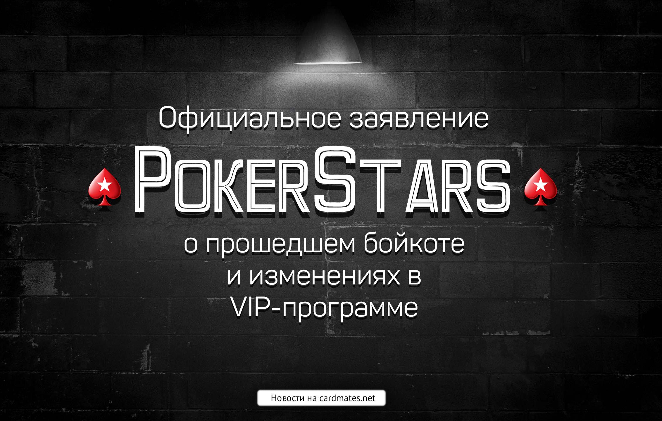 Покер старс запрет датамайнинг цены на видеокарты в киеве 256 мб