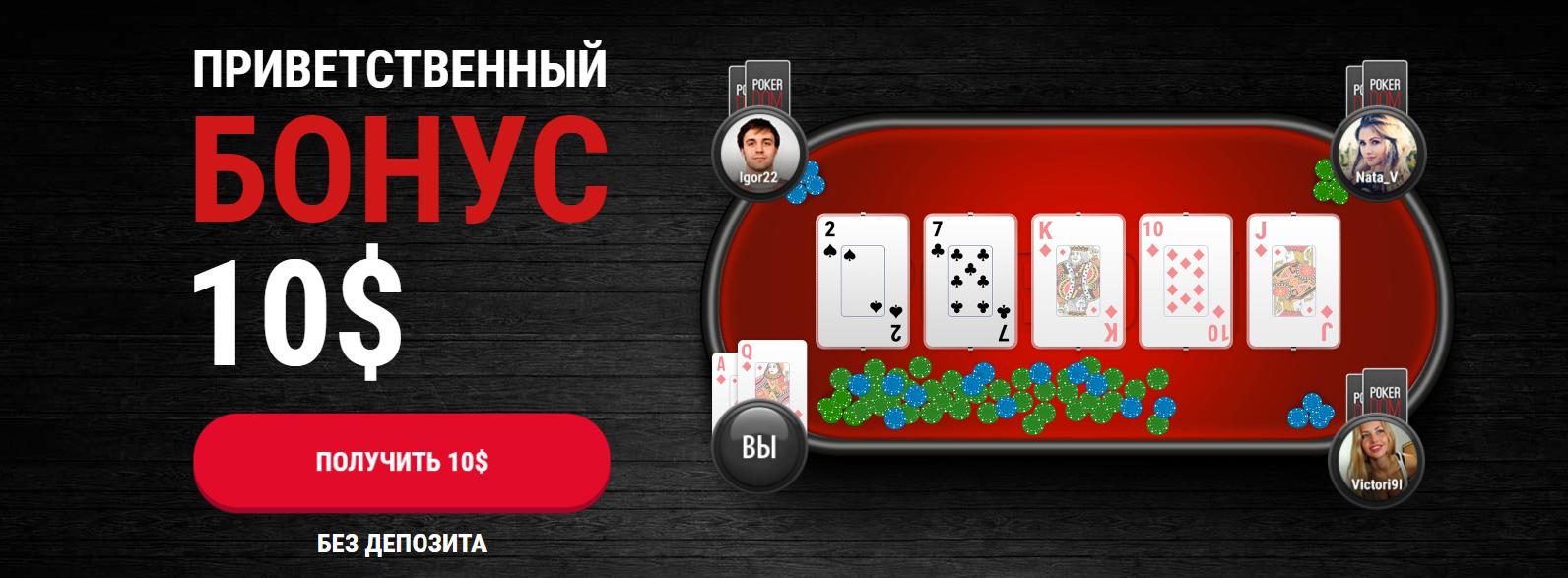 Казино россии интернет игровые автоматы столбики пяточки