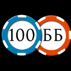 Пользователь 100bb