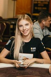Світлана Дрига