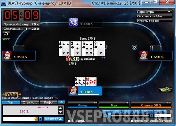 игра Blast 888 poker