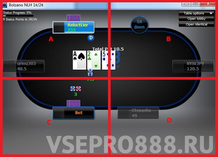 4 зоны стола 888 покер в 888 Caption