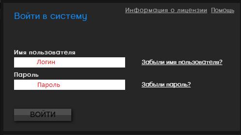 окно ввода логина и пароля для браузера