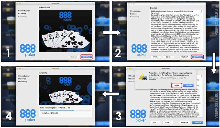 Как установить 888 на Mac
