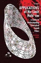 Метью Джанда «Посібник із теоретично оптимальної гри»