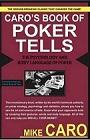 Язык жестов в покере