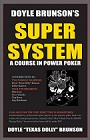 Супер Система