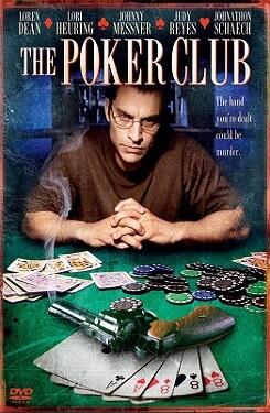Покерный клуб (The Poker Club)