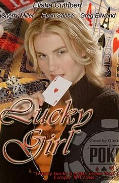 Счастливая девочка (Lucky Girl)