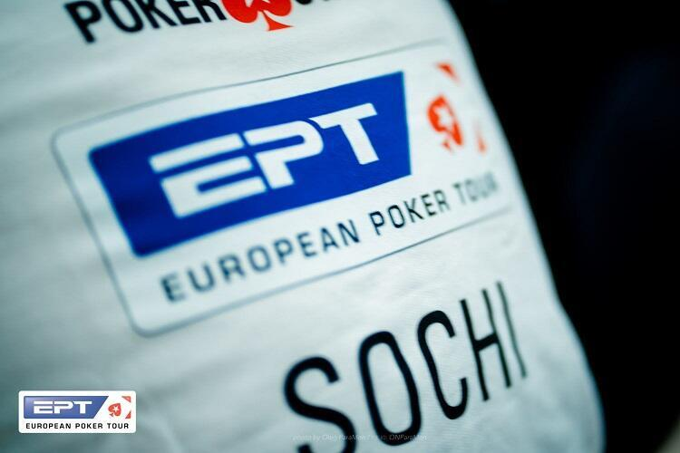 EPT Sochi 2021