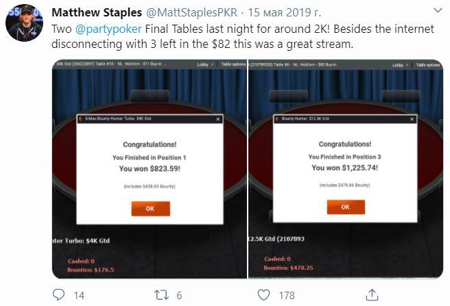 Matthew Staples wrote a post on Twitter