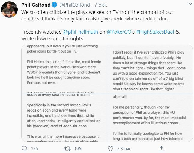 Phil Galfond's post on Twitter