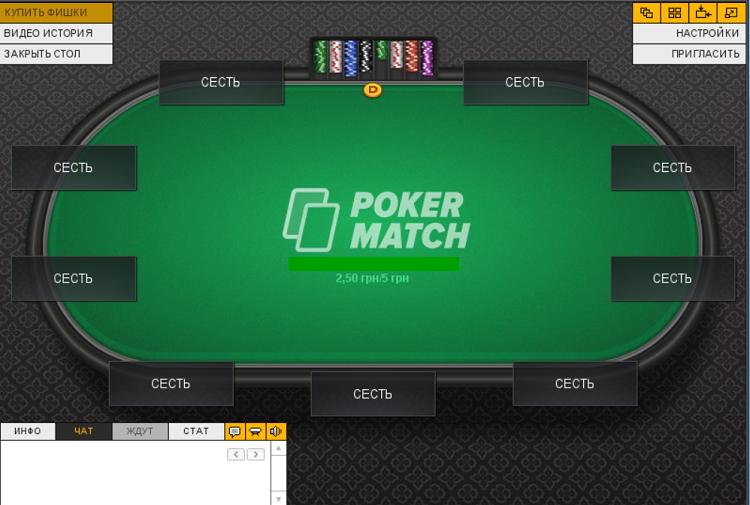 фризаут покер