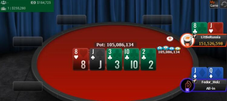 LittleRussia – чемпион Big Game PartyPoker