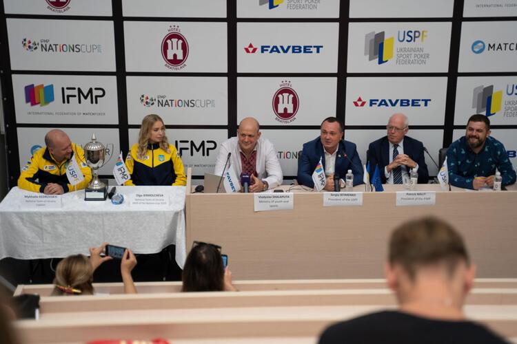 Європейський Кубок Націй у Києві