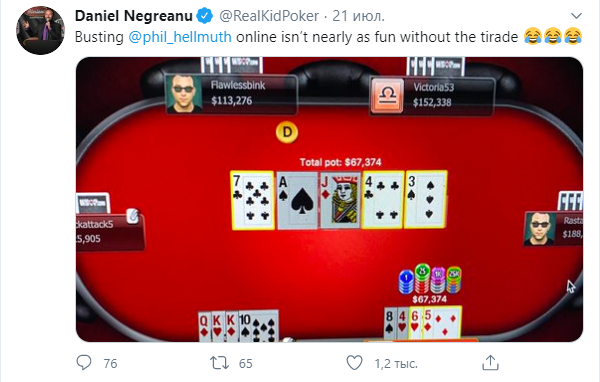 Daniel Negreanu wrote a post