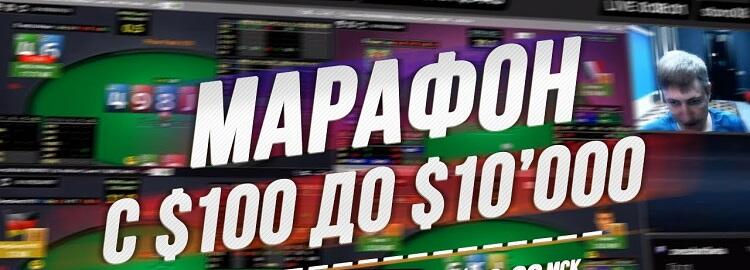 Марафон Storo08