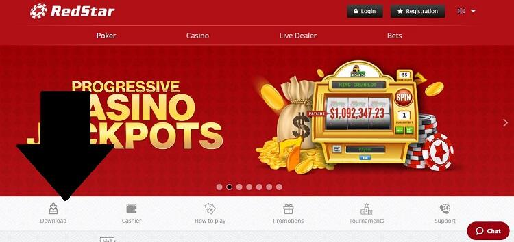RedStar Poker download from the official website