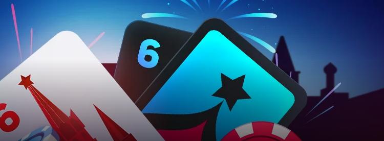 День Рождения ПокерДом