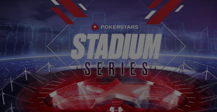 Stadium Series на Покерстарс