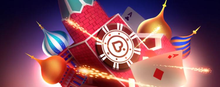 Тульский пряник на ПокерДом