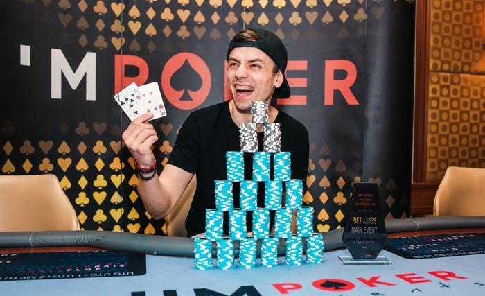 Федор Крузе покер