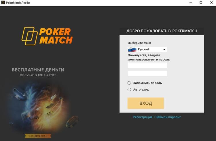 PokerMatch на компьютере