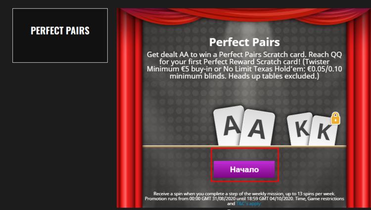 """Perfect Pairs"" promo"
