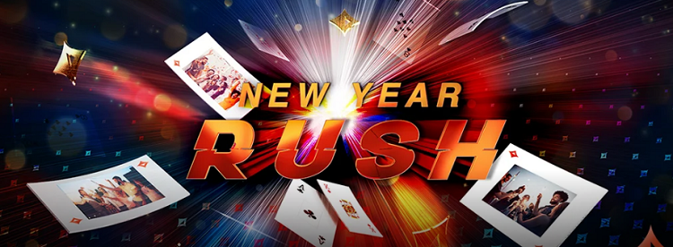 Гонка New Year Rush на PartyPoker