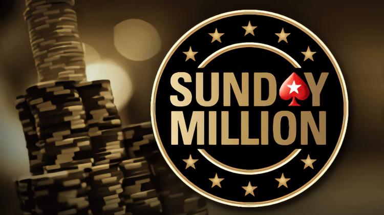 Sunday Million на ПокерСтарс