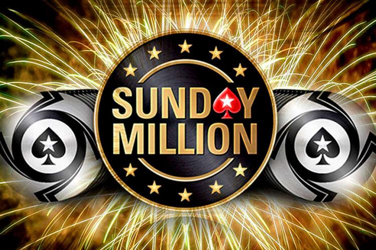 Sunday Million 2021