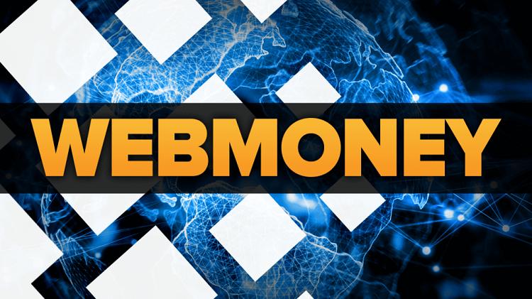 Платежи с WebMoney стали недоступными
