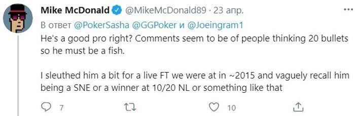 Mike McDonald's post