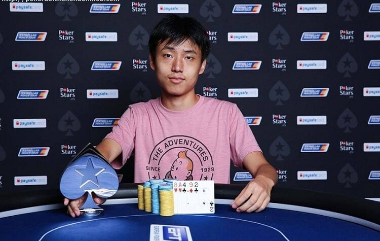Wei Zhao 2021