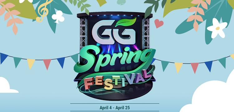 Старт GG Spring