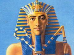 Поле фараонов