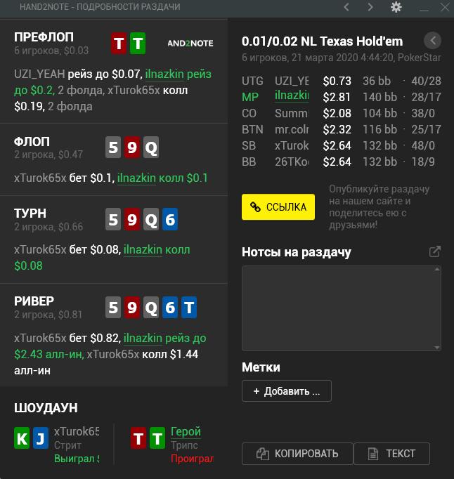 Онлайн покер подстава casino wars online