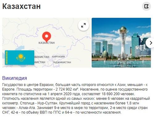 казино ривьера казахстана