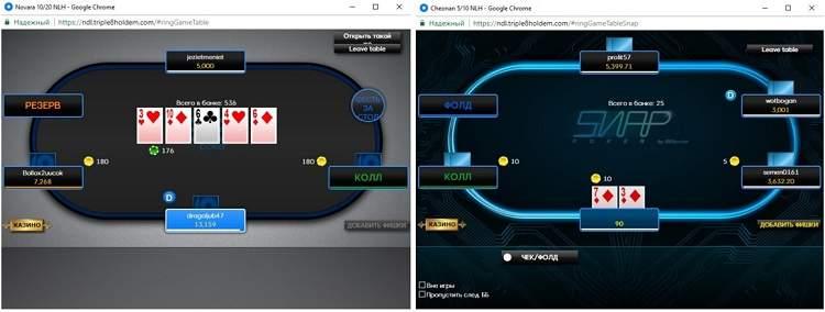 Стіл 888 покер в браузері