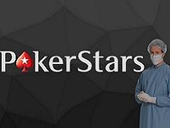 PokerStars – санитары покера