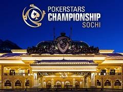 """Всё о Pokerstars в Сочи 2017: фрироллы, стар коды, расписание, """"Дорога в Сочи"""""""