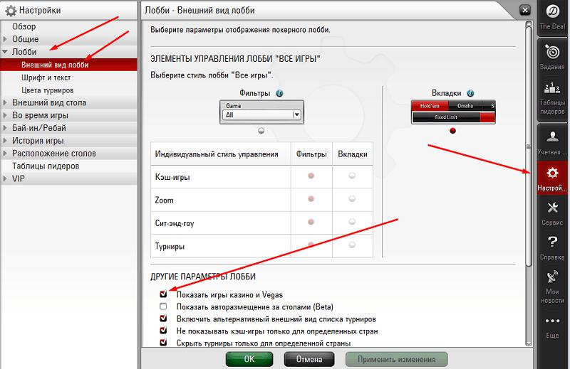 Не работает казино в pokerstars 888 казино бездепозитный бонус
