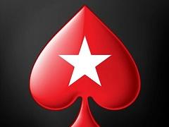 PokerStars проведет специальную серию фрироллов
