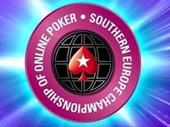 На PokerStars.es пройдет турнирная серия SECOOP