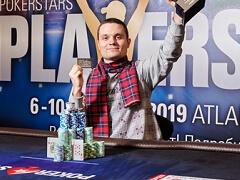 Игрок из Казахстана выиграл 200 000$ в Мейн Ивенте EPT Сочи