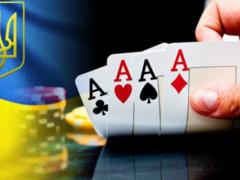 В первом украинском чемпионате по онлайн-покеру разыграно 6 000 000 гривен