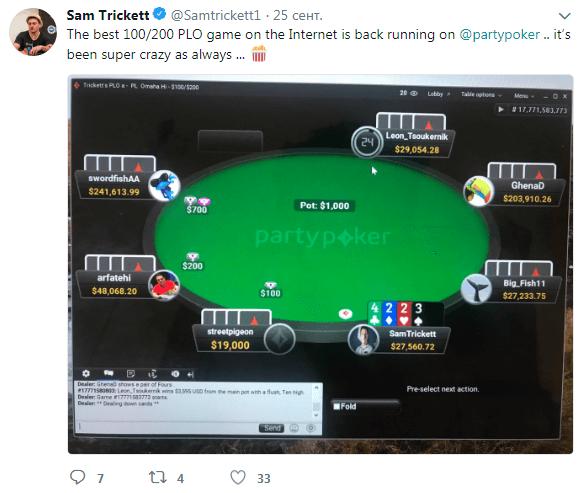 Твиттер Сэма Трикетта - 2018