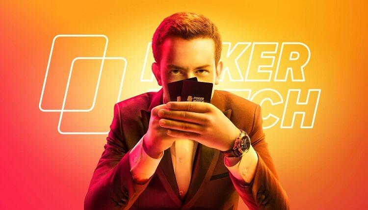 Алексей Дурнев в покере