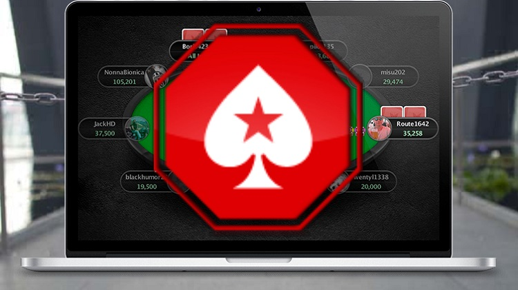 PokerStars self-exclusion