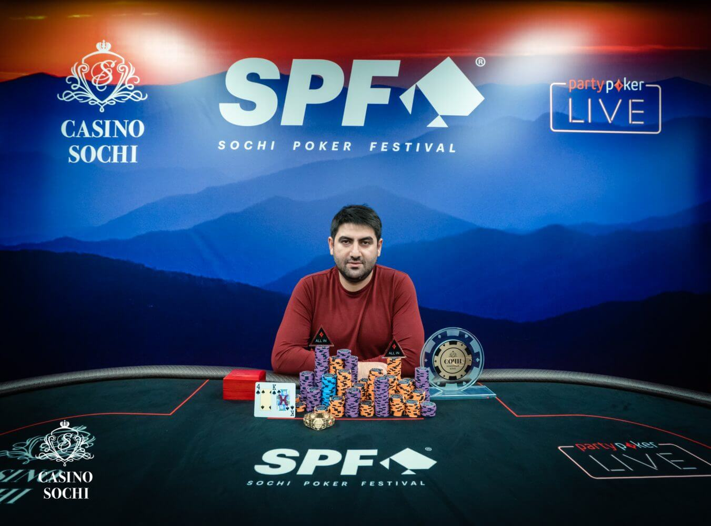 Арутюн Саакян на Sochi Poker Festival 2018